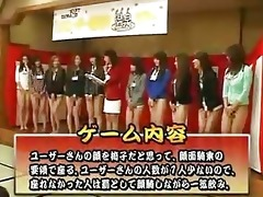 bottomless no pants japanese employees play sex