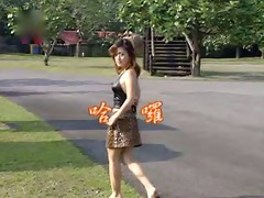 lovely taiwan cutie series 19