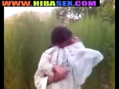 arab honey flashes bazookas outdoors
