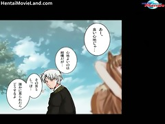 manga angel wolf road raijinkai sucks part1