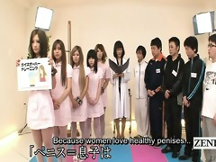 subtitled cfnm japanese nurses way-out