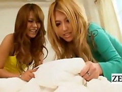 short shorts japan gyaru give pov tugjob and