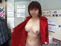 doxy japanese strip in public and receive screwed