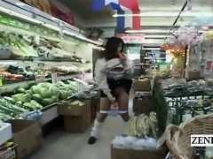 subtitled japanese public nudity in store with