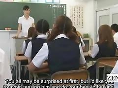 subtitled cfnm nudist japanese transfer student