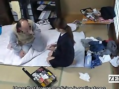 subtitled japanese medicine saleswoman cfnm